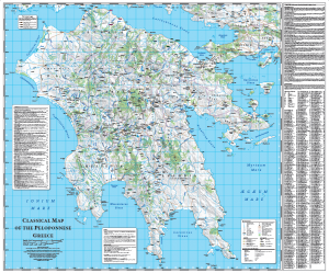 Classical map of the Peloponnese Greece