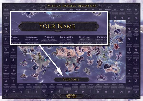 Mythical Monsters map - PERSONALISED TITLE (A1)